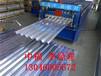 瓦楞铝板厂家供应750型号铝瓦铝皮铝板