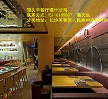 火锅店装修设计,餐厅装修设计,西餐厅装修,自助餐厅装修图片