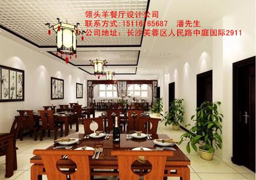 长沙湘潭小茶楼装修设计,中式餐馆装修找湖南领头羊餐厅设计