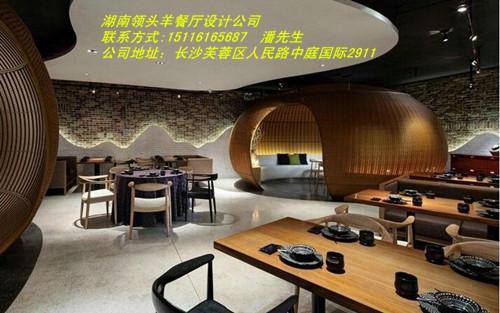 长沙株洲饭店餐厅装修,创意个性餐厅装修设计找湖南领头羊餐厅设计