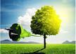 2018中国国际新能源汽车产业展(官方网站
