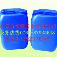 廠家直銷水性聚氨酯膠/PVC真空吸塑膠圖片