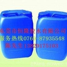 厂家直销水性聚氨酯胶/PVC真空吸塑胶图片