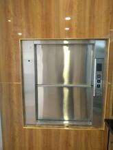 東莞雜物電梯雜物梯餐梯鋼絲繩控制柜配件更換圖片