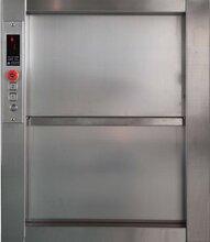 深圳東莞惠州自動循環鏈式傳菜電梯安裝銷售維修圖片