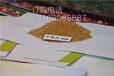 黑碱除油王配方黑碱除油王主原料扩散剂NNF