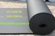 辽宁橡塑保温板橡塑保温管哪里最便宜厂家供应