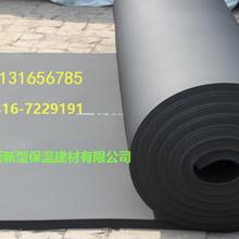 天津橡塑保温板橡塑保温管哪里便宜大品牌