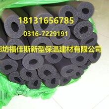 天津最好的橡塑保温板橡塑保温管哪里有
