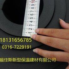 河南橡塑保温板橡塑保温管厂家规格多少钱