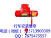 深圳起重机安装维修