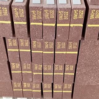 镁铝砖(水泥窑)图片1
