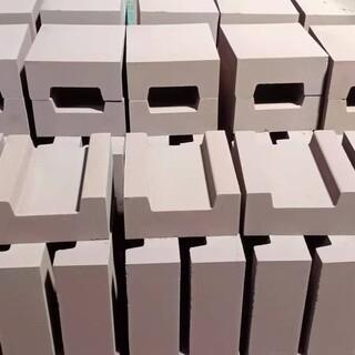 镁铁砖(槽型)图片3