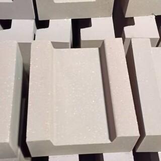 镁铁砖(槽型)图片1