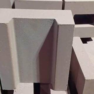 镁铁砖(槽型)图片5