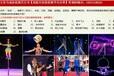马戏团马戏表演皇家马戏动物租赁北京马戏团