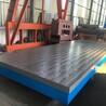 铸铁试验平台T型槽平台泊头昌新实体厂家精品供应