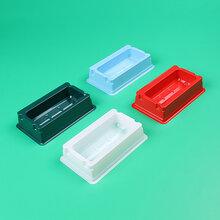 厂家定制医用塑料包装盒、一次性试验剂吸塑槽