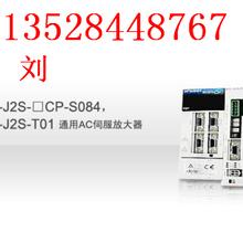 三菱伺服电机进口产品质量保证图片