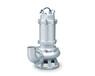 广东厂家供应;WQF15-10-11、潜污泵、潜污泵厂家。