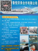 青岛海事通国际船员招聘