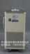 山东鑫源专业生产销售DLSB-30/60低温冷却液循环泵