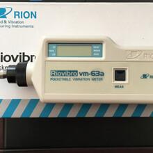 總經銷日本理音RION便攜式測振儀VM-63A正品進口圖片