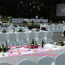 上海年会桌子出租椅子出租大圆桌出租上海年会宴会椅出租