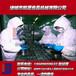 山东聊城阿胶连续真空包装机连续包装封切设备DLH-420