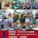 专业制造全自动拉伸膜真空包装机厂家山东凯源食品机械