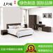 厦门公寓床双人床配床头柜酒店套房家具学生公寓床员工宿舍床铺带床屏