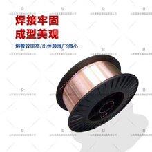 山东焊丝价格批发嵩淮焊丝焊材图片