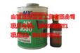 供应冷热硫化快速修补胶