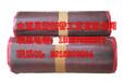 供应输送带热接头未硫化芯胶(STB)