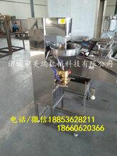美瑞供应鱼丸加工设备,鱼丸生产线供应商图片