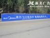 莆田墙体广告—莆田民墙广告—福建墙体广告的成本