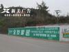 福建墙体广告、福州手绘墙体广告、墙体广告施工