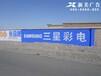湖南墙体广告、郴州墙体广告、郴州刷墙广告发布