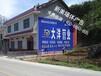 湖南墙体广告、湘潭墙体广告、湘潭农村墙体广告宣传