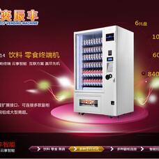 零食自动售卖机, 零食贩卖机,自动贩卖机供应商,广东售货机品牌商