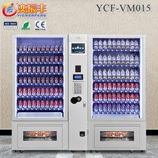 自动售货机厂家直销,零食自动售卖机价格,零食自动贩卖机,零食饮料自动售货机
