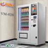 饮料自动售货机,自助饮料售卖机,广州市自动售货机厂家直销