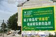 广东江门墙体广告-广东民墙广告-专业墙体广告对比