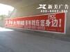广东清远墙体广告-广州墙面广告、梅州民墙广告