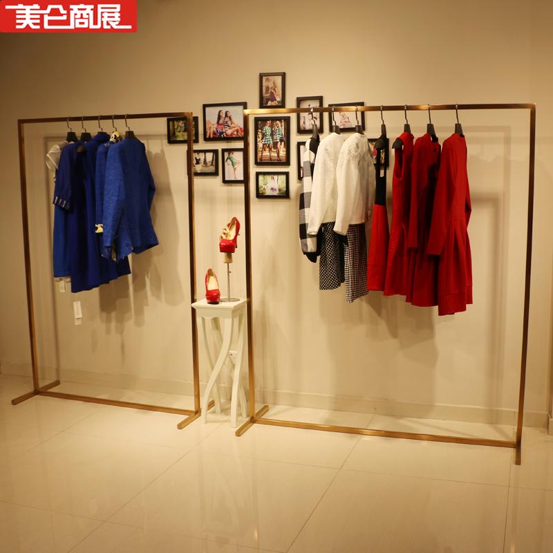 美奂商展供应玫瑰金不锈钢服装展示架长短款侧挂架