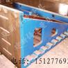 可来图定制:建新铸铁弯板