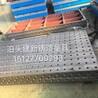 铸铁平台表面硬度HB170-220尺寸精度高