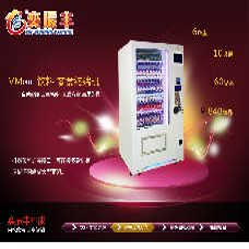 零食售货机,零食自动售货机,零食售货机厂家直销,智能售货机