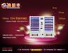 东莞饮料零食自动售货机宝达电子厂自动售货机自动售卖机