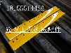 中联重科PY190B平地机刀片耐磨刀板厂家现卖